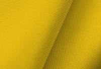 Титан желтый
