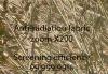 Титан классик 100 dB Экранирования